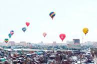 Фестиваль аэростатов Самрау